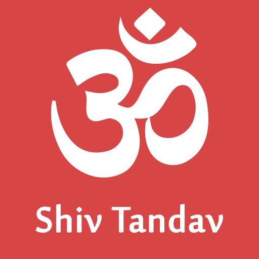 Shiv Tandav Stotra 音樂 App LOGO-APP試玩