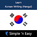 Learn Korean Writing (Hangul) icon
