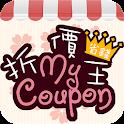 省錢折價王| Mycoupon™