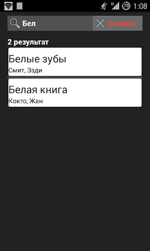 【免費書籍App】iSmart Book-APP點子