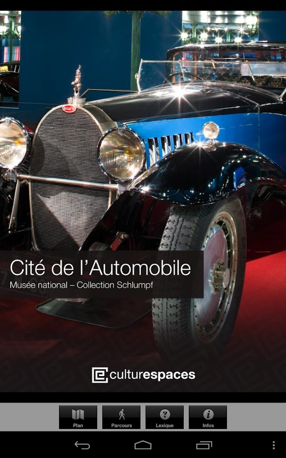 Cité de l'Automobile (FR)- screenshot