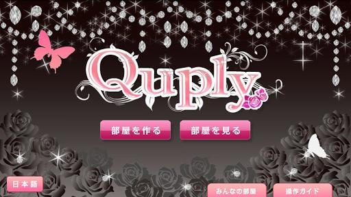 Quply