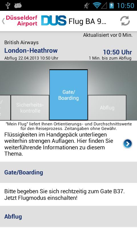 Düsseldorf Airport- screenshot