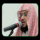 الشيخ عبدالمحسن الاحمد icon