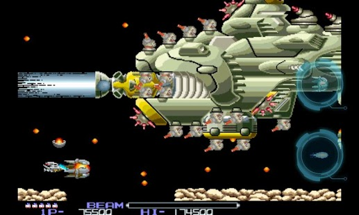 R-TYPE Screenshot 4