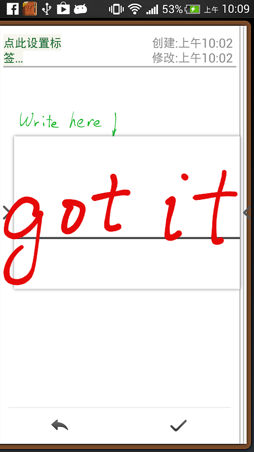 Handrite note Notepad Pro- screenshot
