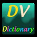 DVDictionary 2Eng-Rus logo