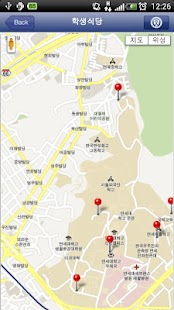 연세대학교 Mobile Campus - screenshot thumbnail