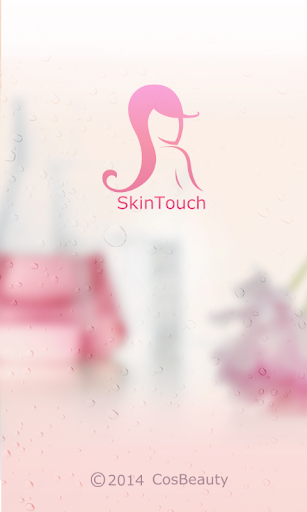 SkinTouch 智能肌肤水分检测仪