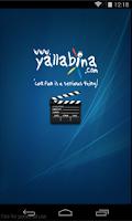 Screenshot of Yallabina Cinema