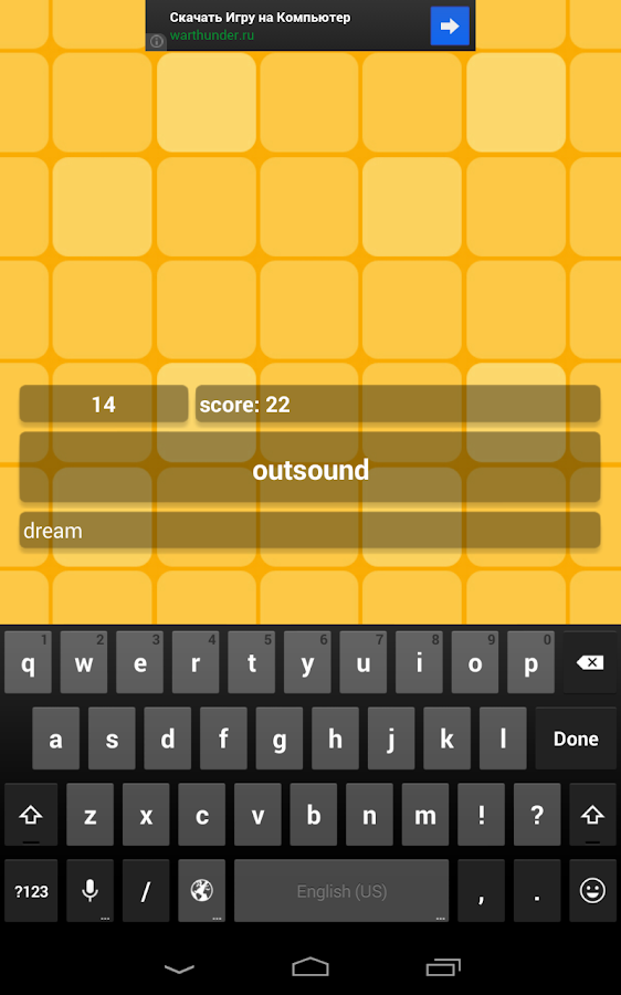 ReWord - screenshot
