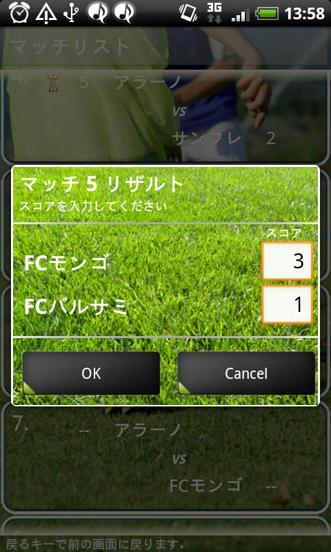 andleague Free- screenshot