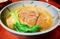 王城珍饌清燉牛肉麵