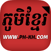 Khmer Thai Drama MV