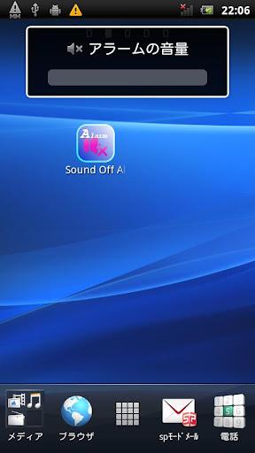 玩音樂App|聽起來關機鬧鐘免費|APP試玩