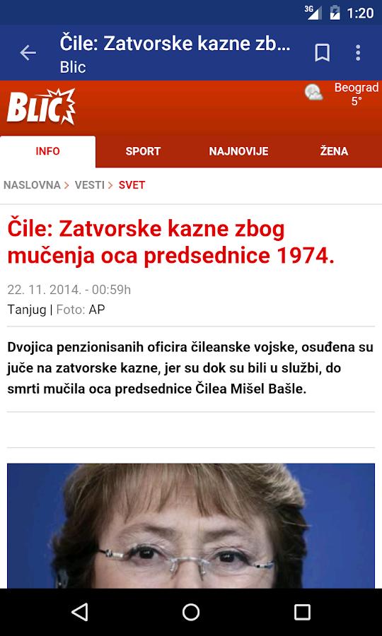 Srbija Vesti- screenshot