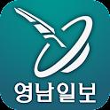 영남일보 logo