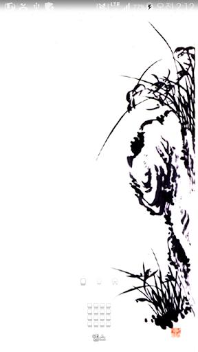 암석아래난수묵배경