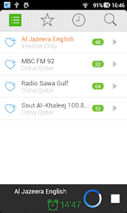 Qatar Internet Radio - screenshot thumbnail