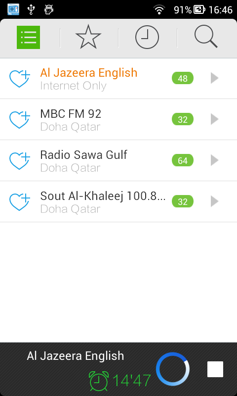 Qatar Internet Radio - screenshot