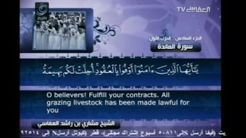 Screenshot of Sheikh Mishary Al Afasy