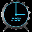 Shabbos Alarm icon