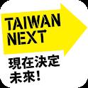 蔡英文young logo