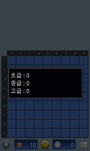 Minesweeper game- screenshot thumbnail