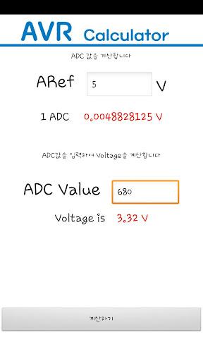 【免費娛樂App】AVR Calculator(AVR계산기)-APP點子