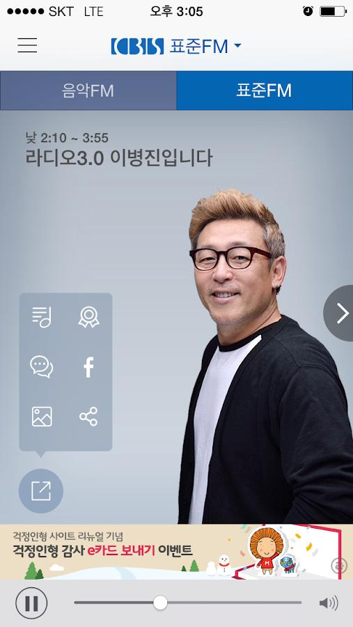 CBS레인보우- screenshot