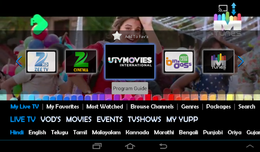 YuppTV - Indian Live TV Movies | Android Application | WebBudds