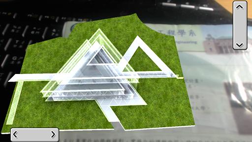 亞洲大學-資訊工程學系AR
