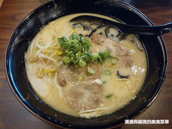 大海拉麵 (已歇業)