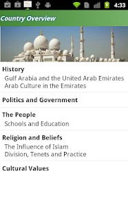 Dubai/UAE CultureGuide - screenshot thumbnail