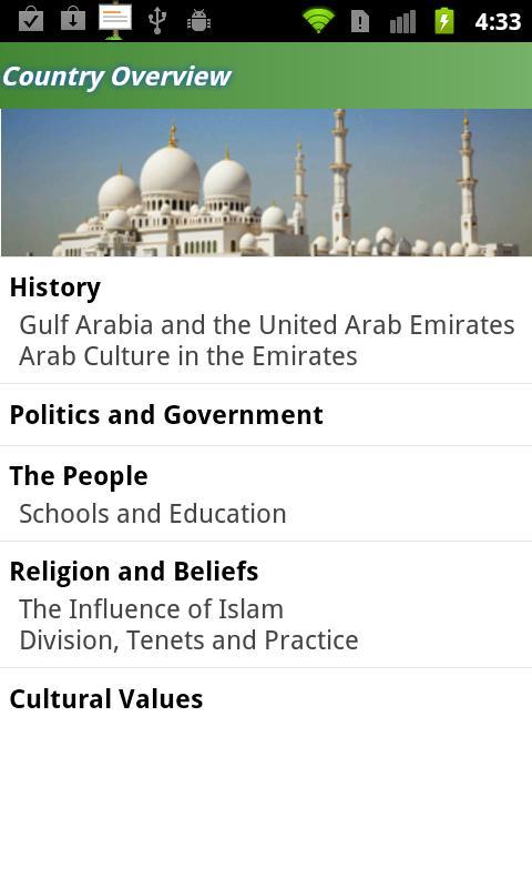 Dubai/UAE CultureGuide - screenshot