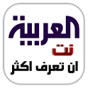 Al Arabiya Net العربية نت icon