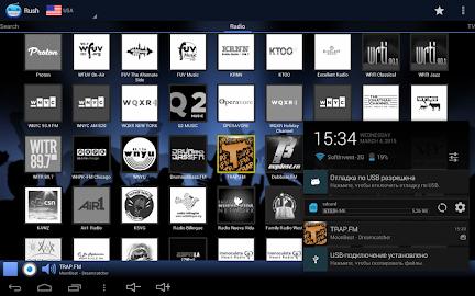 RUSH online radio and TV Screenshot 9