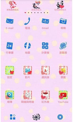 免費下載個人化APP 韓賽爾與格蕾特 for[+]HOME app開箱文 APP開箱王