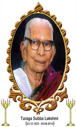 Turaga Subbalakshmi