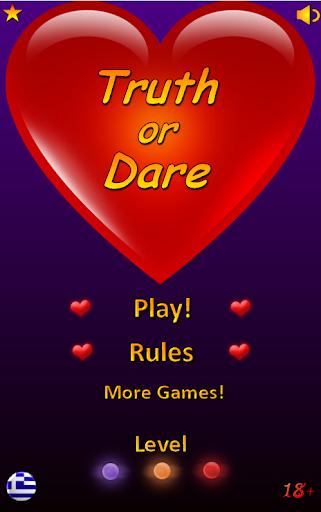 免費下載棋類遊戲APP|Truth or Dare (18+) app開箱文|APP開箱王