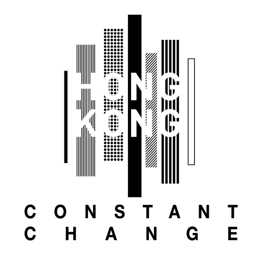 Hong Kong: Constant Change 商業 App LOGO-APP試玩