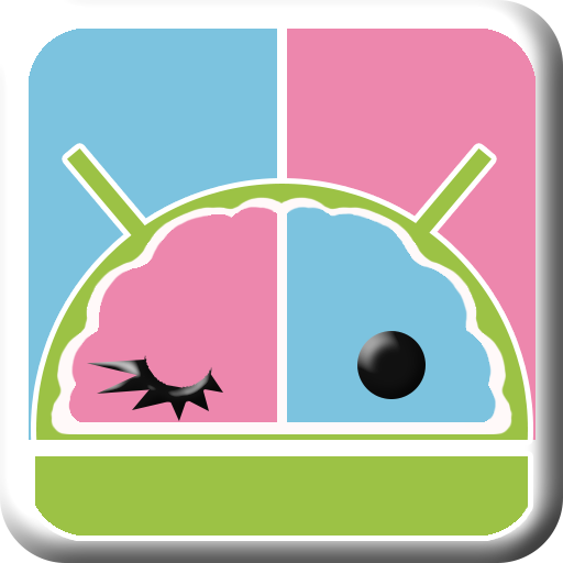右腦訓練 益智 App LOGO-硬是要APP