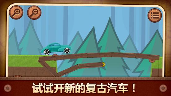 玩解謎App|搭桥游戏免費|APP試玩