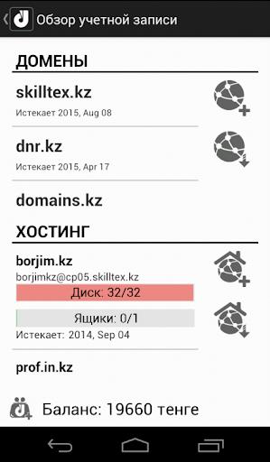 DNR.KZ