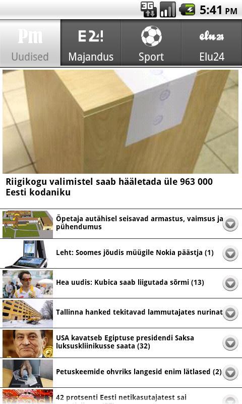 Postimees - screenshot