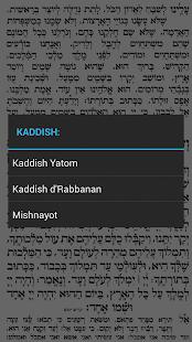 Siddur Tehillat Hashem- screenshot thumbnail
