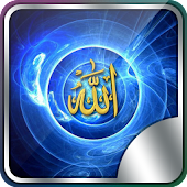 3D Islam Theme Live Wallpaper