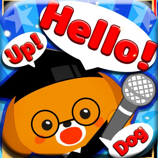 教育App|学生向け英語クイズ スピーキング&リスニング ぺらぺら英語旅 LOGO-3C達人阿輝的APP