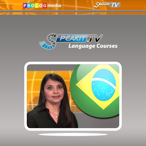ポルトガル語 - SPEAKIT ビデオコース