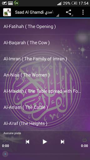 Quran MP3 Saad El Ghamidi